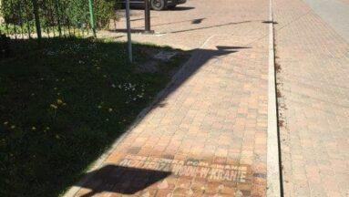 Deszczówką podlewanie oszczędza wodę w kranie- deszczowe grafiti w Borach Niemodlińskich